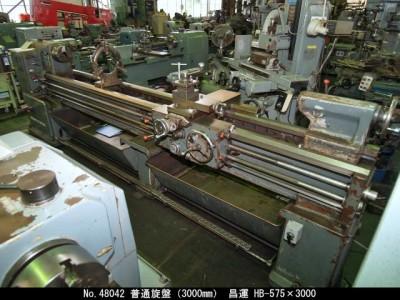 昌運  普通旋盤(3000mm)