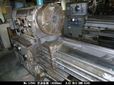 大日  普通旋盤(4500mm)