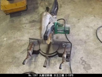 日立工機  丸鋸切断機
